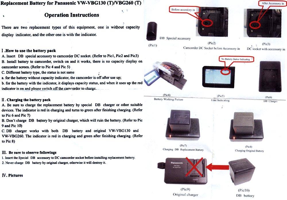 Panasonic vdr-d51 camcorder | ebay.